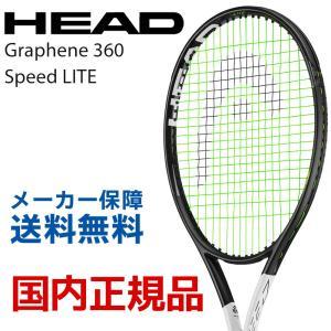 ヘッド HEAD テニス硬式テニスラケット  Graphene 360 Speed LITE グラフ...
