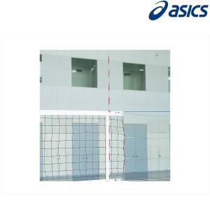 アシックス asics バレーボールアクセサリー  バレーボールアンテナセット 241010-