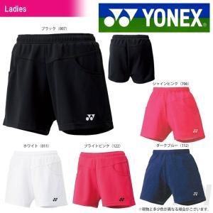『即日出荷』YONEX ヨネックス 「WOMEN ショートパンツ 25013」レディースウェア|kpi