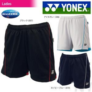 「2017モデル」ヨネックス YONEX 「Ladies レディース ベリークールニットショートパンツ 25022」テニス&バドミントンウェア「2016SS」|kpi