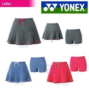 『即日出荷』 YONEX ヨネックス 「Ladies ウィメンズスカート インナースパッツ付  26026」テニス&バドミントンウェア「2016SS」|kpi