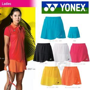 『即日出荷』 YONEX ヨネックス 「Ladies ウィメンズスカート インナースパッツ付  26027」テニス&バドミントンウェア「2016SS」|kpi