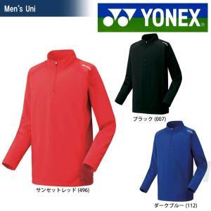 「365日即日出荷」YONEX ヨネックス 「UNI ミドラートップ 31011」ウェア「FW」