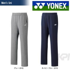 YONEX ヨネックス 「UNI スウェットパンツ フィットスタイル 31014」ウェア「FW」 『即日出荷』