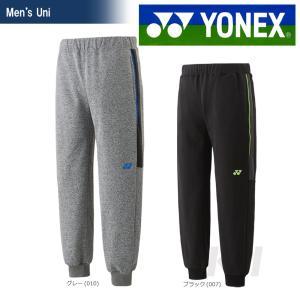 YONEX ヨネックス 「Uni ユニ スウェットパンツ フィットスタイル   31024」テニスウ...