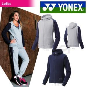YONEX ヨネックス 「Ladies レディーススウェットパーカー 39002」テニス&バドミントンウェア「SS」『即日出荷』|kpi