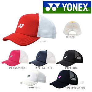 YONEX ヨネックス Uniメッシュキャップ 40007
