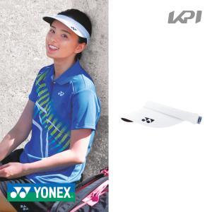 ヨネックス YONEX テニスキャップ・バイザー レディース ウィメンズベリークールサンバイザー 4...
