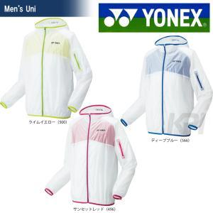 YONEX ヨネックス 「UNI ニットウォームアップパーカー 50063」テニス&バドミントンウェア「SS」 『即日出荷』