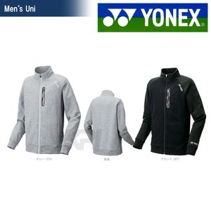 YONEX ヨネックス 「Uni ユニスウェットシャツ 51017」テニス&バドミントンウェア「2016SS」|kpi