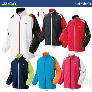 ヨネックス YONEX 「Uni 裏地付ウォームアップシャツ 52010」ウェア