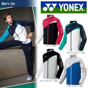YONEX ヨネックス 「UNI ニットウォームアップシャツ フィットスタイル  52012」テニス&バドミントンウェア「SS」 『即日出荷』
