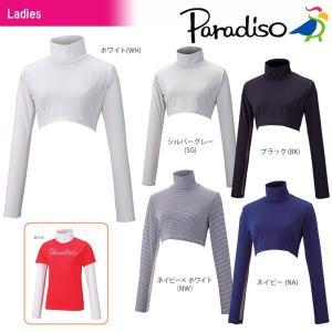 PARADISO パラディーゾ  「レディス ネック&アームカバー 55CL2U」 テニスウェア ネックカバー ポスト投函便「送料無料」|kpi