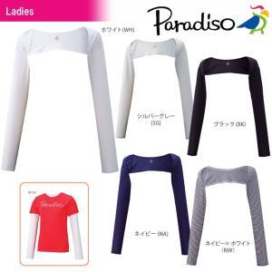 PARADISO パラディーゾ 「レディースショルダーアームカバー 56CL3U」テニスウェア「SS」 ポスト投函便「送料無料」|kpi