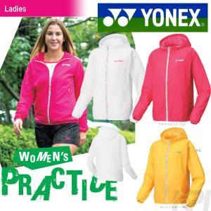 YONEX ヨネックス 「Ladies レディースウォームアップパーカー 57019」テニス&バドミントンウェア「SS」『即日出荷』|kpi