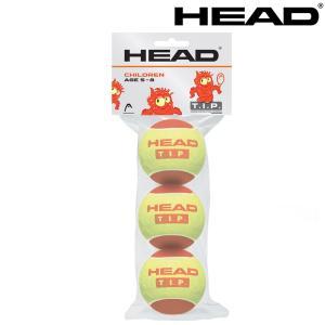 ヘッド HEAD テニスボール  T.I.Pボール レッド、3個入りポリパック 578113|kpi