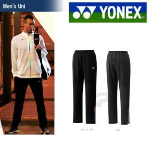 YONEX ヨネックス 「Uni ユニメッシュウォームアップパンツ アスリートフィット  60054」テニス&バドミントンウェア「SS」『即日出荷』|kpi