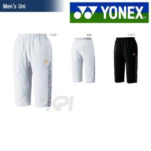 YONEX ヨネックス 「Uni ユニ7分丈プラクティス フルモーション3D  60056」テニス&バドミントンウェア「SS」『即日出荷』|kpi