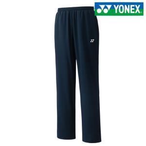 「均一セール」ヨネックス YONEX テニスウェア ユニセックス ユニ裏地付きウォームアップパンツ ...
