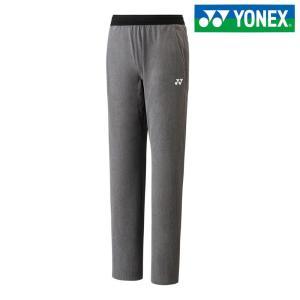 ヨネックス YONEX テニスウェア ユニセックス ユニウォームアップパンツ 60074-010 「...