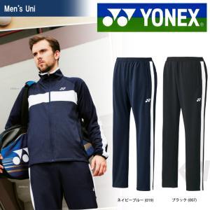 YONEX ヨネックス 「UNI ニットウォームアップパンツ フィットスタイル 61019」ウェア「FW」 『即日出荷』