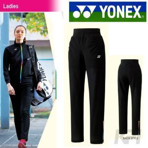 YONEX ヨネックス 「Ladies レディースメッシュウォームアップパンツ 67020」テニス&バドミントンウェア「SS」 『即日出荷』|kpi