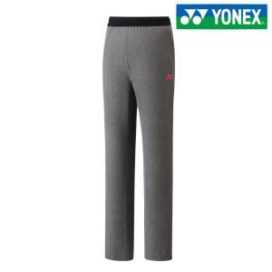 「均一セール」ヨネックス YONEX テニスウェア レディース ウィメンズウォームアップパンツ 67042-010 「SS」 『即日出荷』 [ポスト投函便対応]