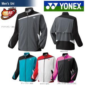 『即日出荷』YONEX ヨネックス 「Uni 裏地付ウィンドウォーマーシャツ 70044」ウェア「FW」