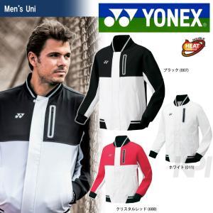 YONEX ヨネックス 「UNI 裏地付きウィンドウォーマーシャツ フィットスタイル  70050」ウェア「FW」 『即日出荷』