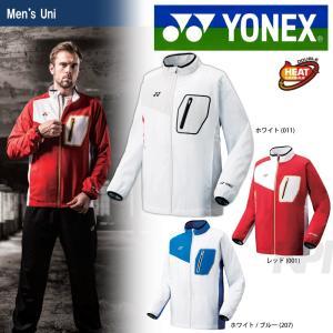 YONEX ヨネックス 「UNI 裏地付きウィンドウォーマーシャツ フィットスタイル  70051」ウェア「FW」 『即日出荷』