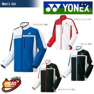 YONEX ヨネックス 「UNI 裏地付きウィンドウォーマーシャツ フィットスタイル  70052」ウェア 『即日出荷』