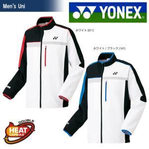 YONEX ヨネックス 「UNI 裏地付きウィンドウォーマーシャツ フィットスタイル  70052」ウェア「FW」