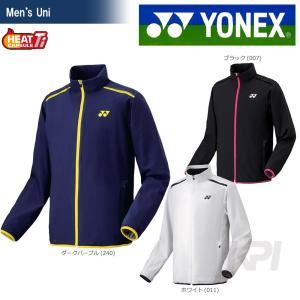 YONEX ヨネックス 「Uni ユニ 裏地付ウインドウォーマーシャツ フィットスタイル  70054」テニスウェア「FW」[ポスト投函便対応] 『即日出荷』