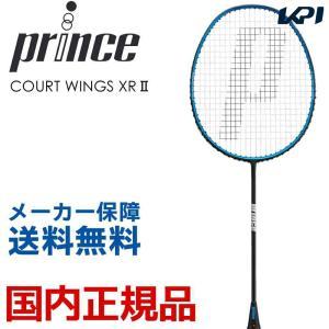 プリンス Prince バドミントンバドミントンラケット  COURT WINGS XR II コートウィングス 7BJ045 kpi
