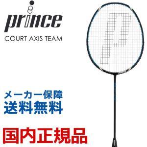 プリンス Prince バドミントンバドミントンラケット  COURT AXIS TEAM コートアクシス チーム 7BJ048|kpi