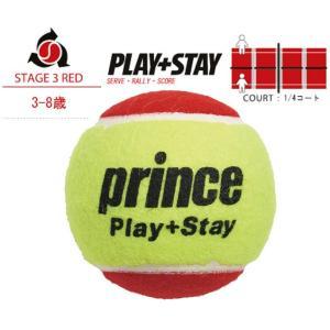 Prince(プリンス)「PLAY+STAY ステージ3 レッドボール 7G329(12個入り)」キッズ/ジュニア用テニスボール