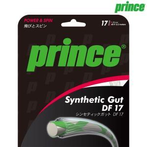 プリンス Prince テニスガット・ストリング  SYNTHETIC GUT DF 17  シンセティックDF17  7J722|kpi