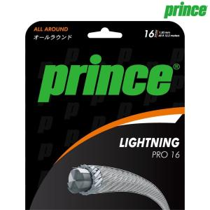プリンス Prince テニスガット・ストリング  LIGHTNING PRO 16  ライトニングプロ16  7J781|kpi