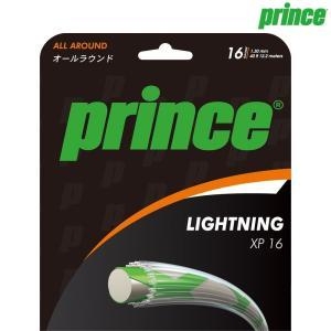 プリンス Prince テニスガット・ストリング  LIGHTNING XP 16  ライトニングXP16 7JJ001|kpi