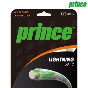 プリンス Prince テニスガット・ストリング  LIGHTNING XP 17  ライトニングXP17  7JJ002|kpi