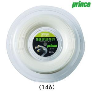 プリンス Prince テニスガット・ストリング  TOUR SPEED 16  ツアースピード16  200mロール 7JJ008|kpi