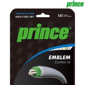 プリンス Prince テニスガット・ストリング  EMBLEM CONTROL 16  エンブレムコントロール16  7JJ012|kpi