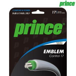 プリンス Prince テニスガット・ストリング  EMBLEM CONTROL 17  エンブレムコントロール17  7JJ013|kpi