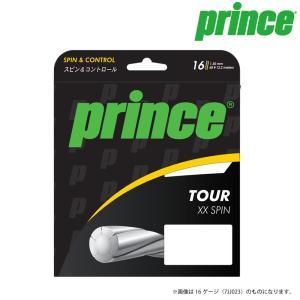プリンス Prince テニスガット・ストリング  TOUR XX SPIN 17  ツアーXXスピン17  200mリール 7JJ026|kpi