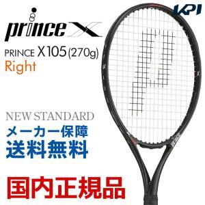 プリンス Prince 硬式テニスラケット  X 105  270g  エックス105  右利き用  7TJ083 kpi