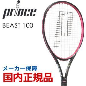 プリンス Prince 硬式テニスラケット  BEAST100  ビースト100  7TJ086 kpi