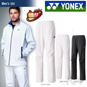 YONEX ヨネックス 「Uni 裏地付ウィンドウォーマーパンツ フルモーション3D 80046」ウェア「FW」『即日出荷』