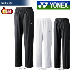 YONEX ヨネックス 「Uni 裏地付ウィンドウォーマーパンツ 80049」ウェア「FW」『即日出荷』