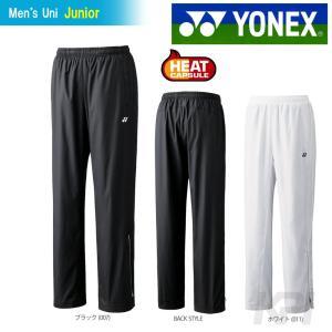 YONEX ヨネックス 「ジュニア ウィンドウォーマーパンツ 80049J」ウェア「FW」