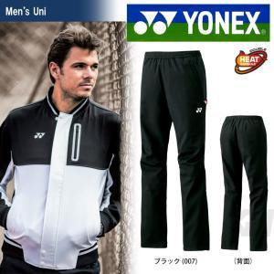 YONEX ヨネックス 「UNI 裏地付きウィンドウォーマーパンツ フィットスタイル  80050」ウェア「FW」 『即日出荷』